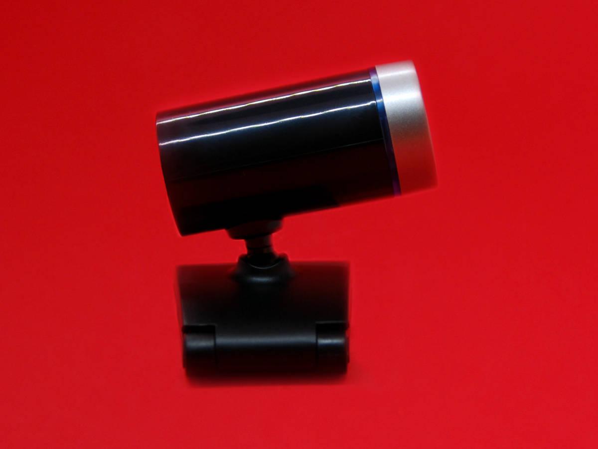 Salon Leo Koszalin - Kamera internetowa A4tech PK-910H